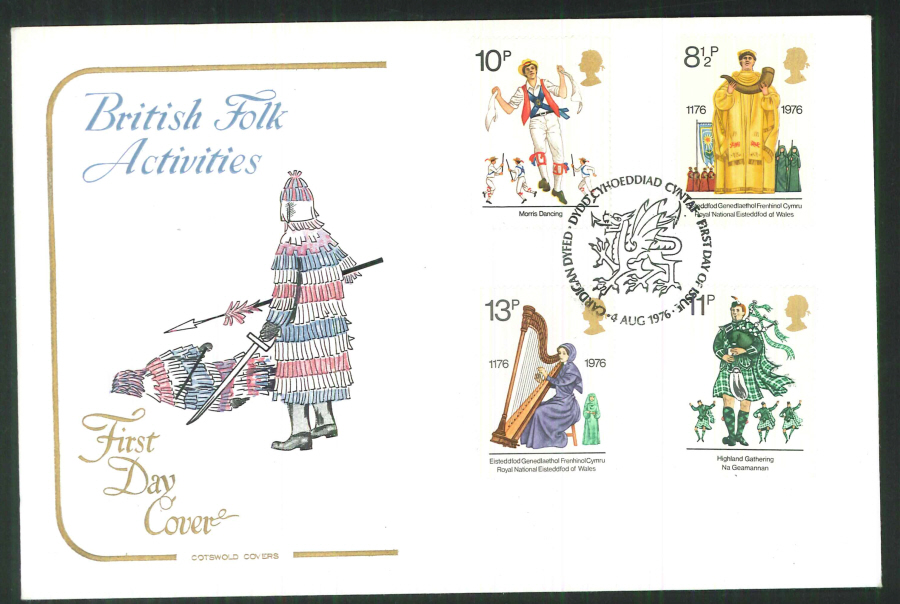 1976 Cotswold Culture FDC F D I Cardigan Postmark - Click Image to Close