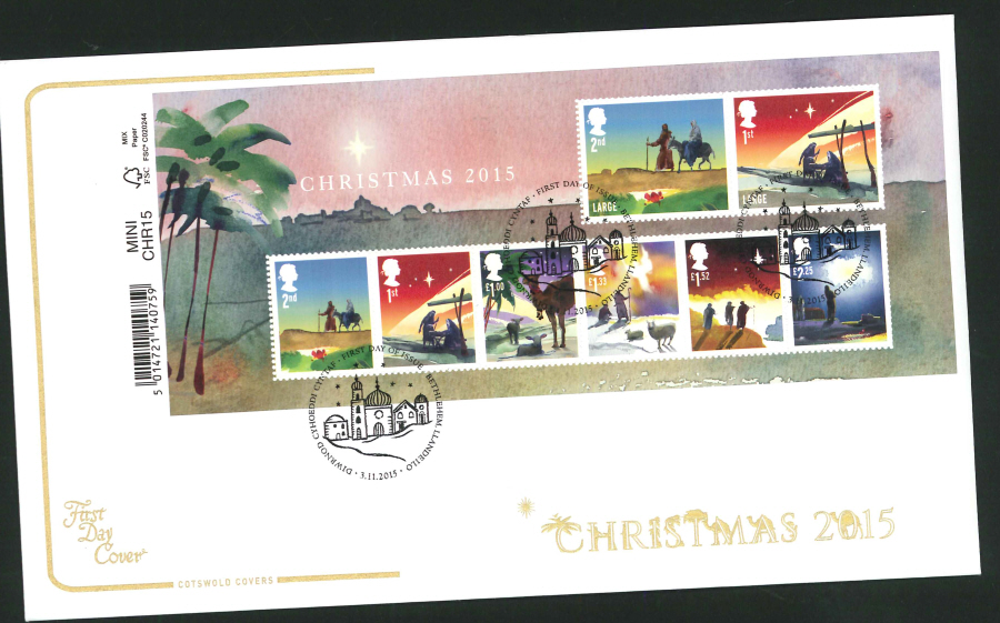 2015 - Cotswold Christmas Mini Sheet First Day Cover, Bethlehem Postmark