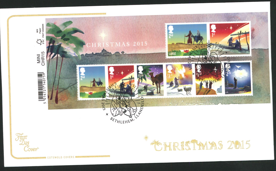 2015 - Cotswold Christmas Mini Sheet First Day Cover, Bethlehem Different Postmark
