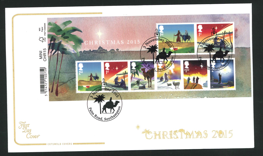 2015 - Cotswold Christmas Mini Sheet First Day Cover, Palm Road Southampton Postmark