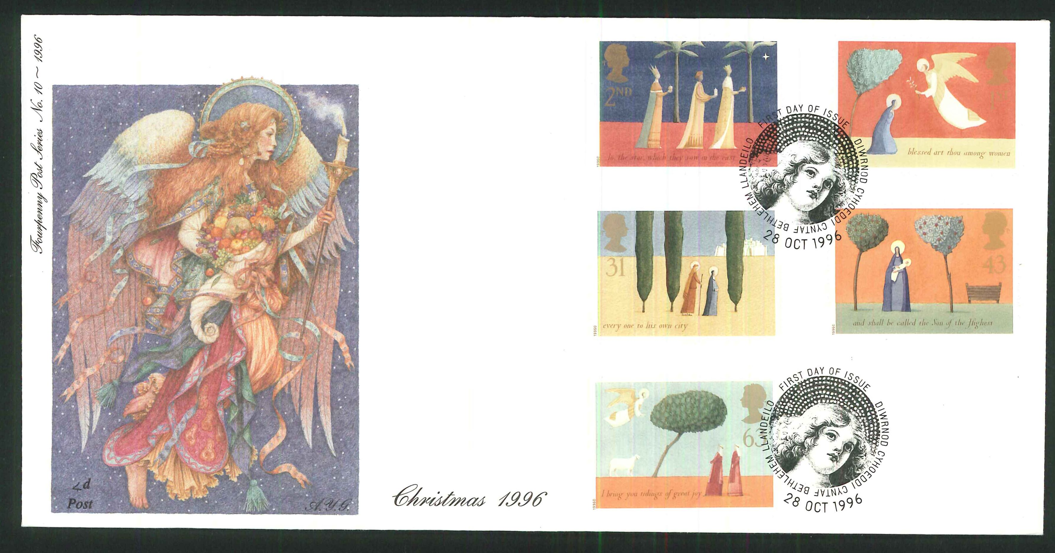 1996 - Christmas, First Day Cover - Llandeilo Postmark