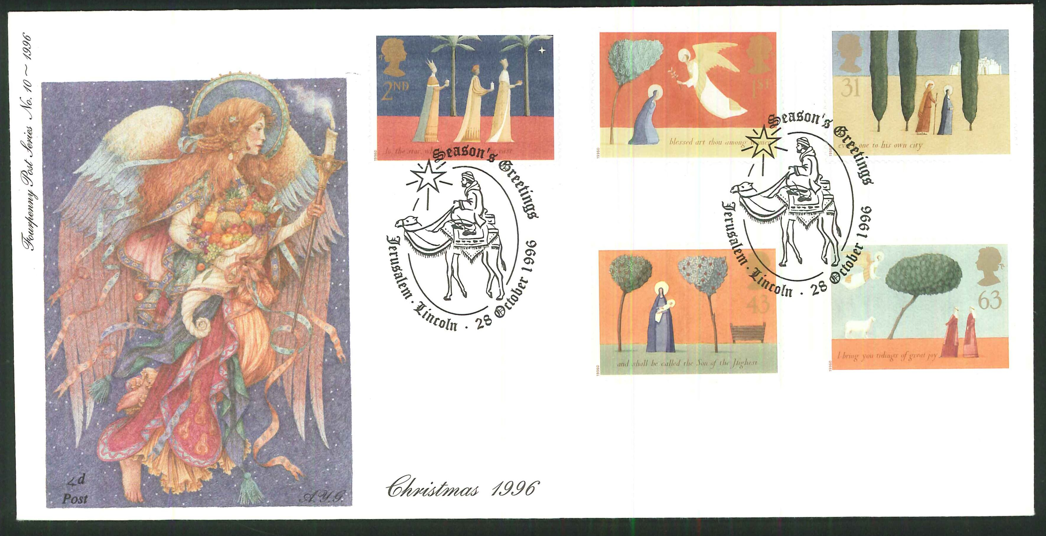 1996 - Christmas, First Day Cover - Jerusalem, Lincoln Postmark