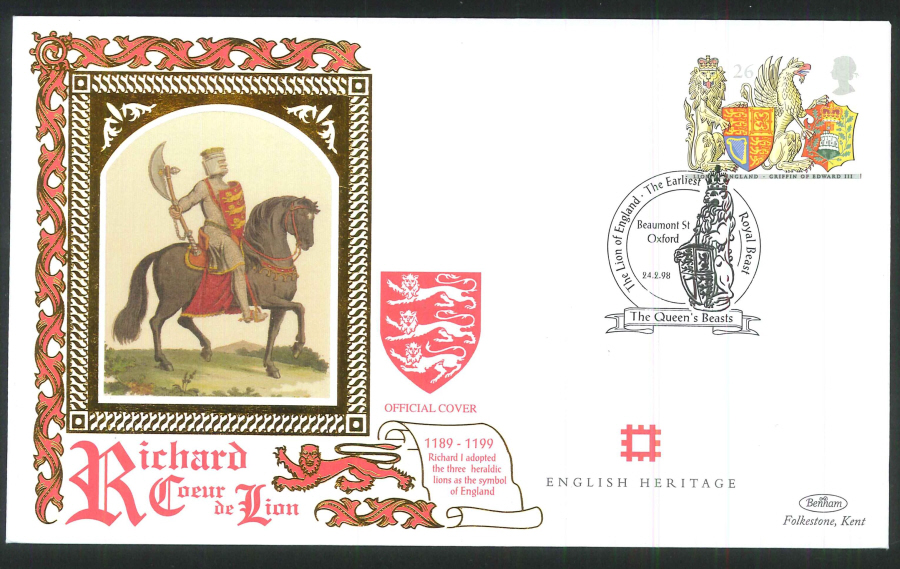 1998 - Queen's Beasts, English Heritage, Set of 5 First Day Covers - Multi Postmarks