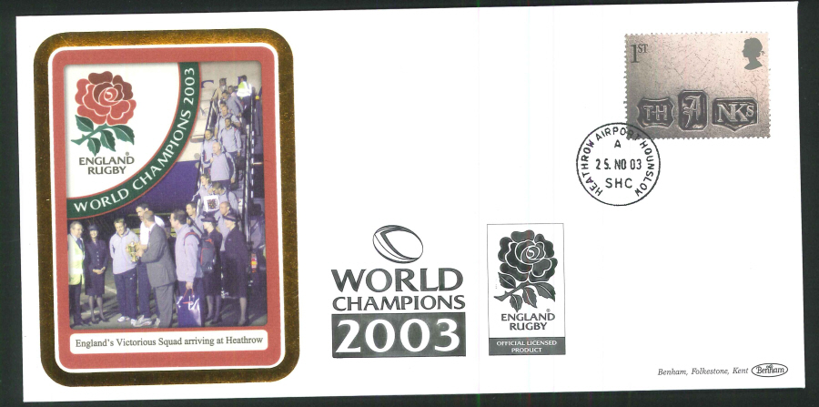 2003 - Rugby World Champions Commemorative Cover - Heathrow Airport CDS Postmark