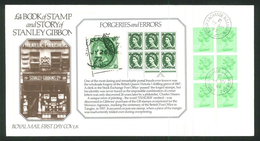 1982 - Stanley Gibbons Prestige Stamp Books First Day Cover, CDS Stock Exchange London Postmark