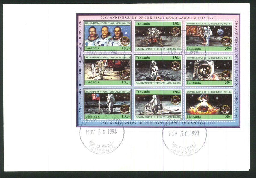 1994 - 25th Anniversary First Moon Landing, First Day Cover - Tanzania Postmark