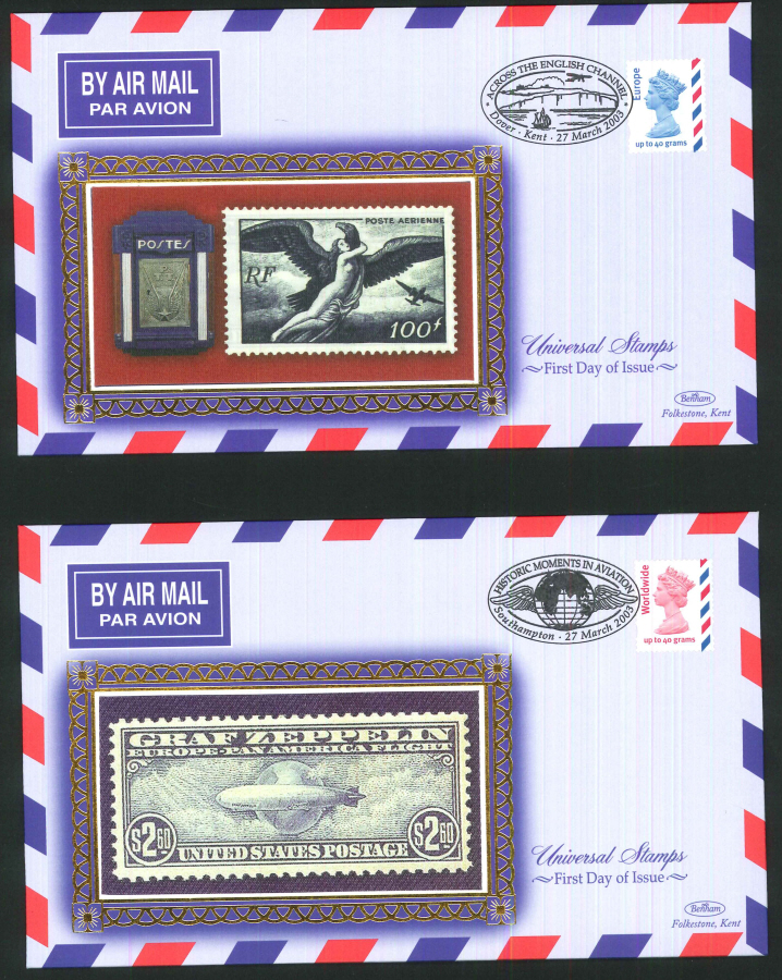 2003 - Univeral Stamps Pair of First Day Covers - Dover Kent/Southampton Postmarks