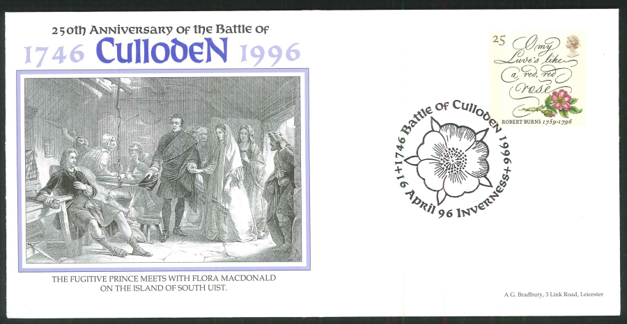 1996 - 250th Anniversary of Battle of Culloden Commemorative Cover - Inverness Postmark