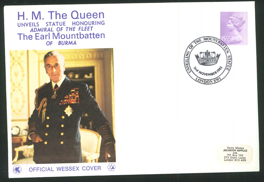 1983 - Unveiling of Earl Mountbatten Statue Commemorative Cover - London SW1 Postmark