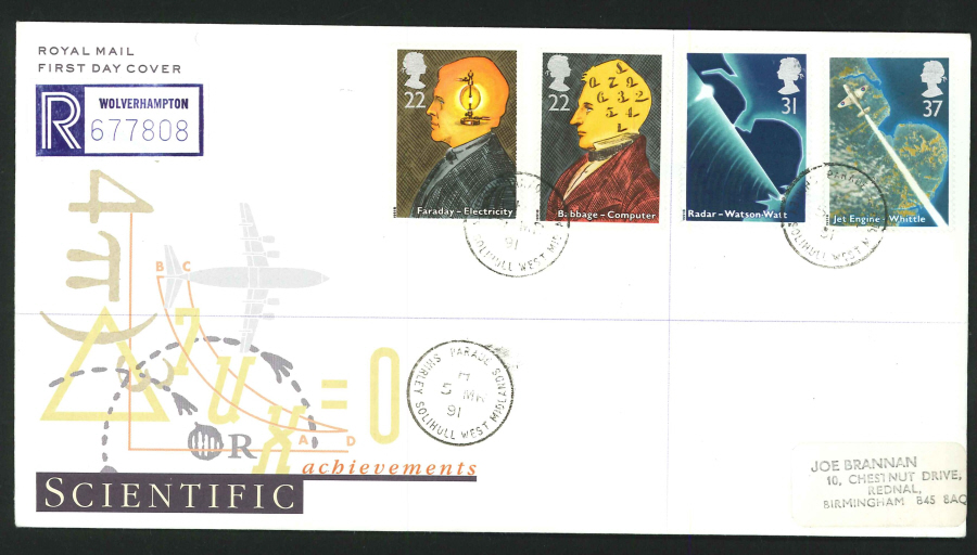 1991 - Scientific Achievements First Day Cover - CDS Shirley, Solihull Postmark