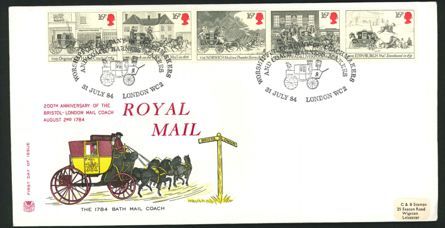 1984 - The Royal Mail First Day Cover - Worshipful Company of Coachmakers Postmark