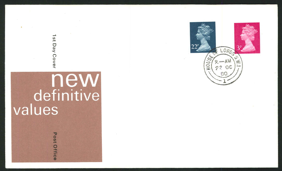 1980 - New Definitive Values First Day Cover - House of Lords, SW1 Postmark
