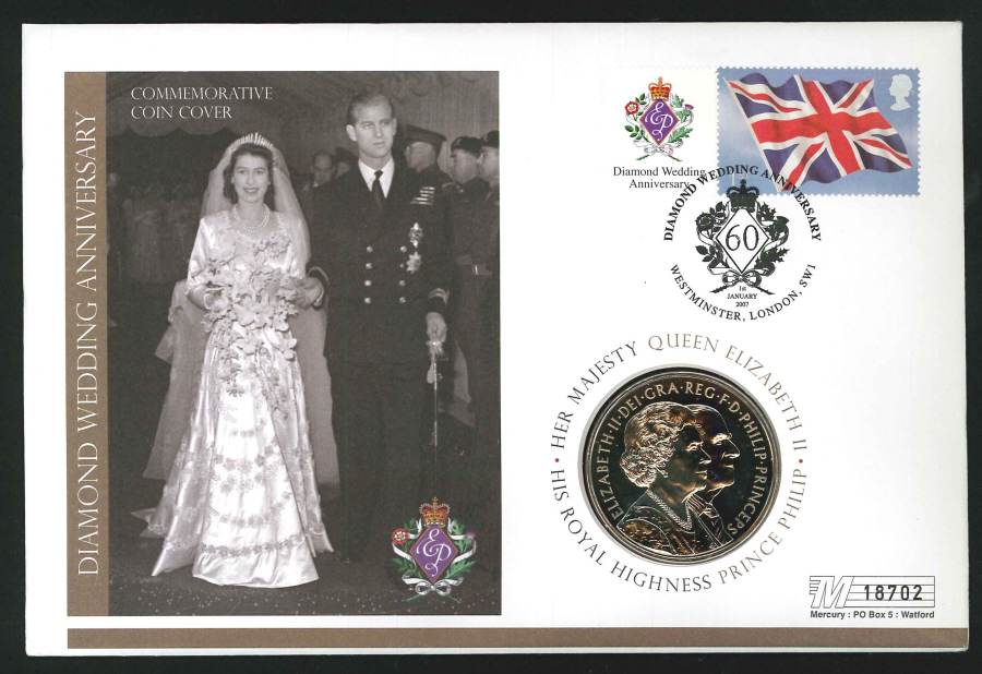 2007 - Diamond Wedding Anniversary Coin Commemorative Cover - £5 Coin & Westminster Postmark