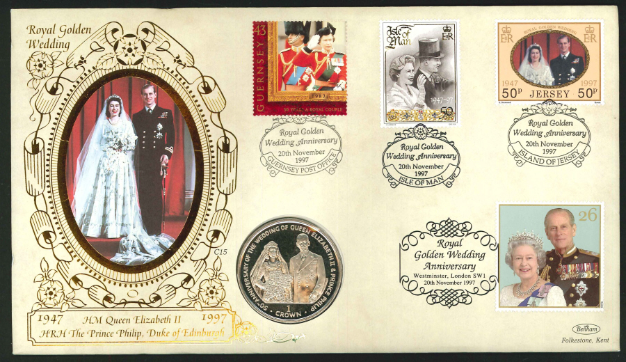 1997 - Golden Wedding Coin First Day Cover- £5 Coin & IoM, Jersey, Guernsey, SW1 Postmark
