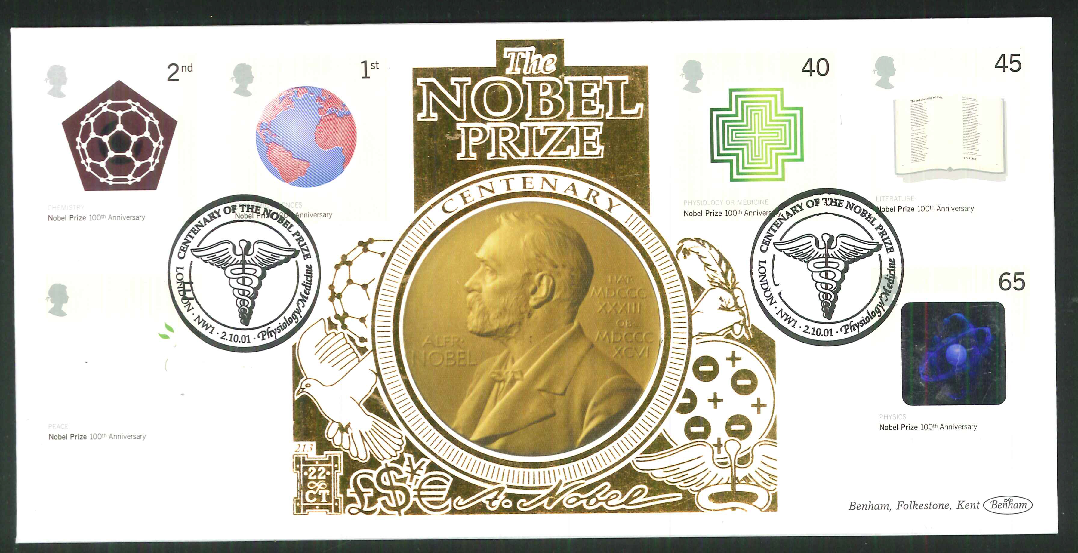 2001 -The Future FDC Benham 22ct Gold 500 - London N1 Postmark