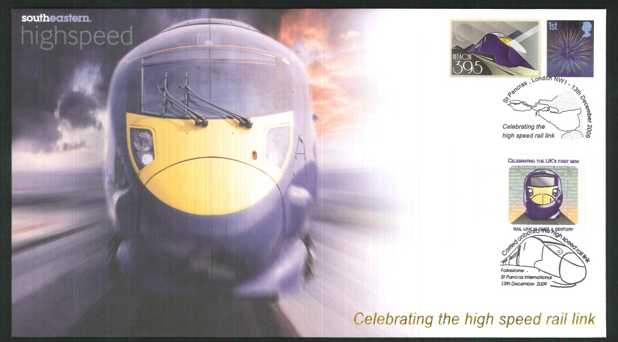 2009-Buckingham-Railway-Southeastern Trains High Speed 1