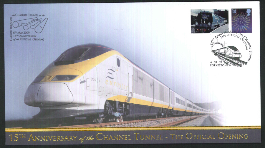 2009-Buckingham-Railway-15th anniversary of the Channel Tunnel