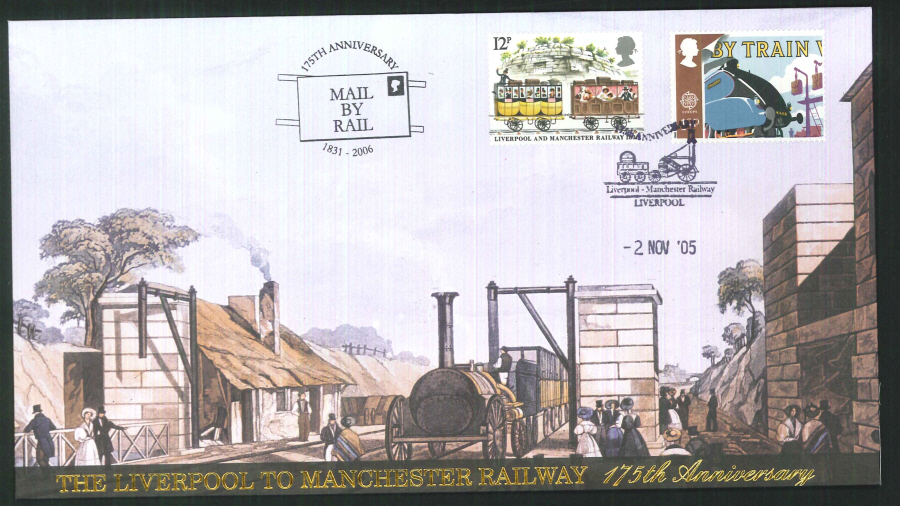 2005-Buckingham-175th Anniversary of Mail by Rail