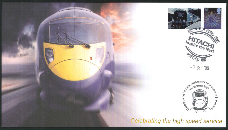 2009-Buckingham-Hitachi Class 395 - Celebrating the High Speed Service