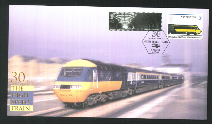 2006-Buckingham-30th Anniversary of the High Speed Train