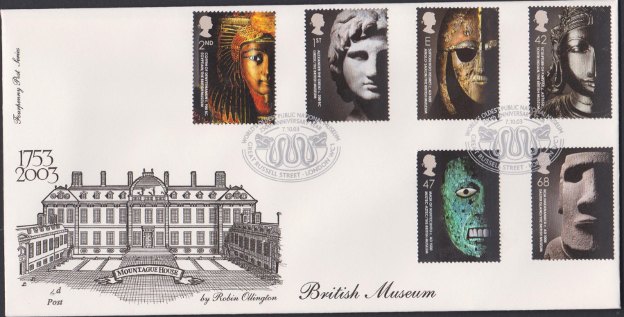 2003 - British Museum FDC 4d Post -Worlds Oldest Public Nation Museum Great Russell St London WC1 250th Anniv Postmark