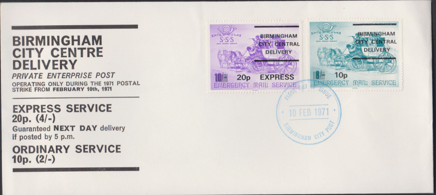 1971 Private Post Birmingham City Delivery First Day of Issue Blue handstamp