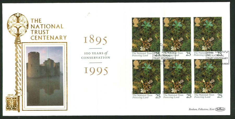 1995 - National Trust Prestige Stamp Book First Day Cover - Bodiam Castle Postmark