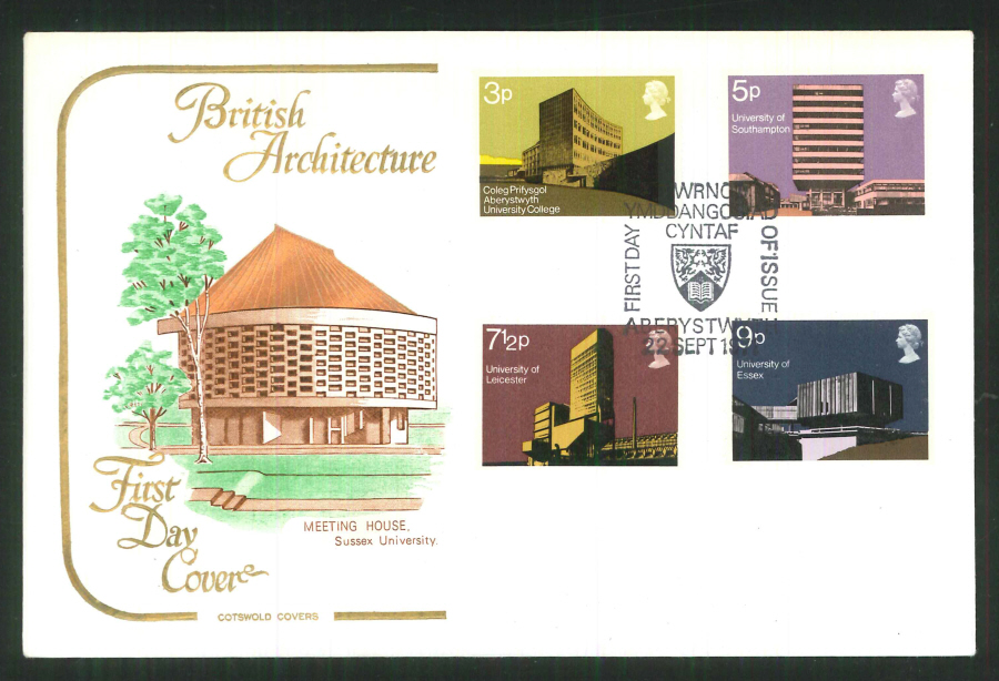 1971 Cotswold FDC Universities F D I Aberystwyth Postmark