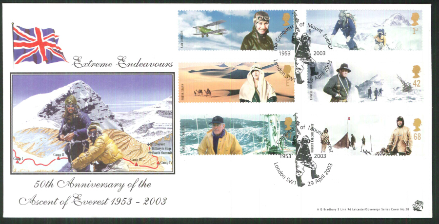 2003 Bradbury ( Sovereign No 28 ) Extreme Endeavours- Postmark: London SW1 Special Handstamp