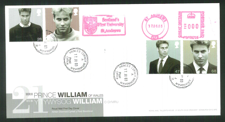 2003 Prince William. F D C Meter Mark St Andrews University + CDS Handstamp