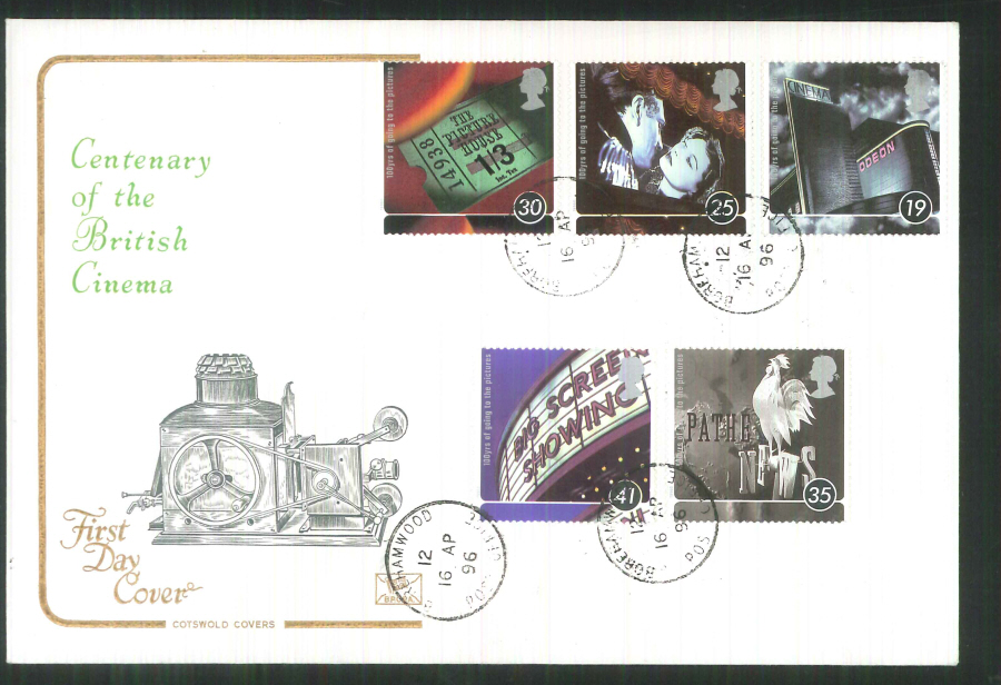 1996 Cotswold 100 Years of Cinema FDC Borehamwood C D S Postmark