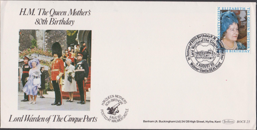 1980 Benham FDC Queen Mother 80th Walmer Castle Deal Postmark