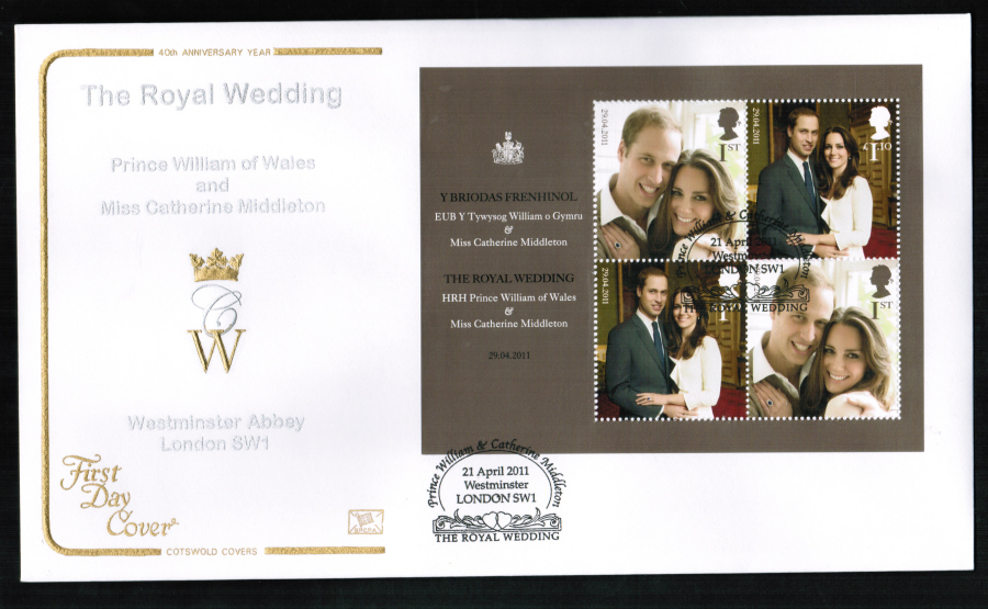 2011 Cotswold Royal Wedding FDC Westminster London SW1 Postmark