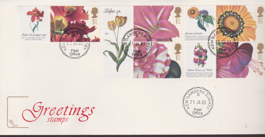 2003 - Cotswold Greetings - FDC -Kew Gardens C D S Postmark