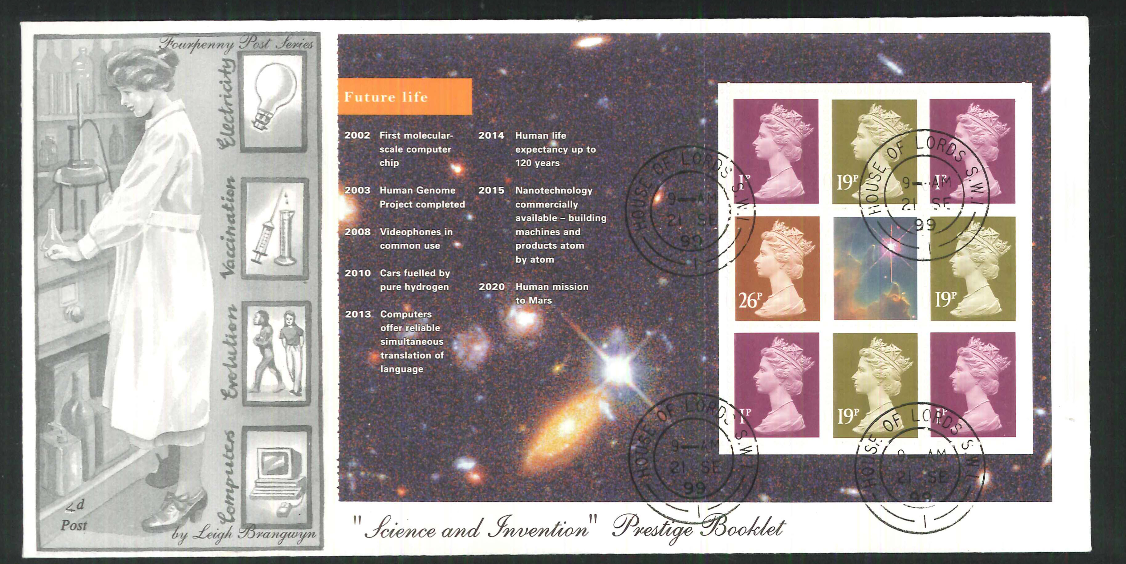1999 Science & Invention First Day Covers- Set of 5, House of Lords CDS
