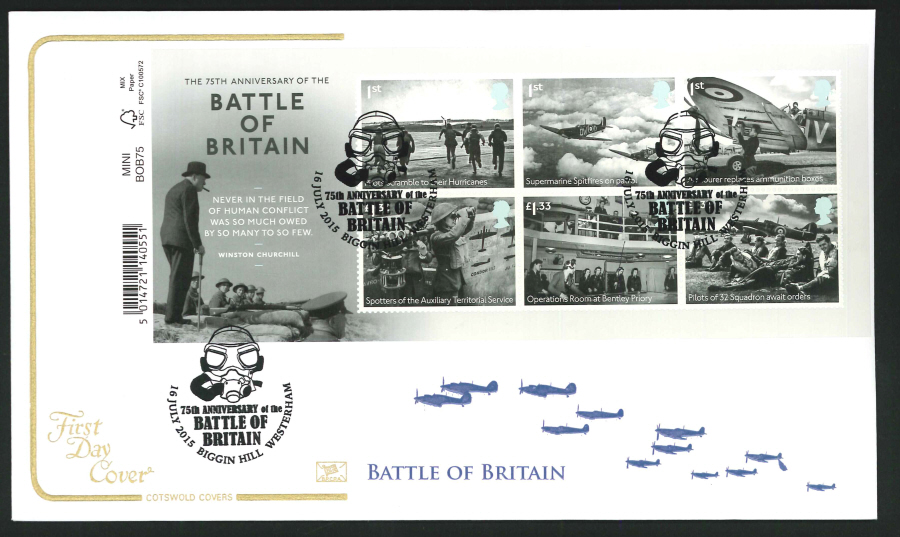 2015 - Battle of Britain Mini Sheet First Day Cover, Cotswold, Biggin Hill Postmark
