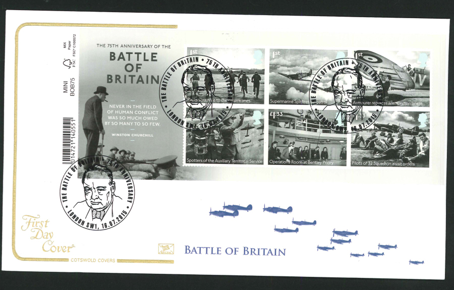 2015 - Battle of Britain Mini Sheet First Day Cover, Cotswold, London SW1 Postmark