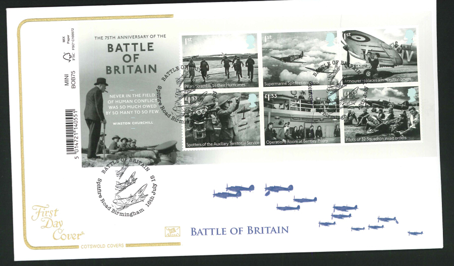 2015 - Battle of Britain Mini Sheet First Day Cover, Cotswold, Spitfire Rd Birmingham Postmark